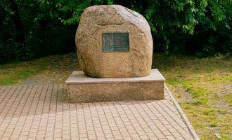 Gedenkstätte Schillstein, Foto: Gemeinde Schwielowsee